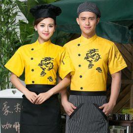 新款西式面包廚師服短袖夏裝酒店餐廳飯店 廚師服定做廠家