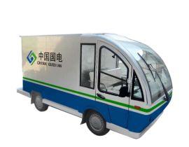 电动送餐车(YJN-3026)