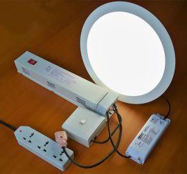 LED面板灯应急电源优惠促销,36W应急照明电源降功率照明三小时以上