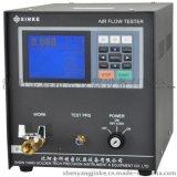 AF-3600A空气流量测试仪, 流量仪
