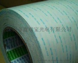 NITTO 500双面胶纸0.17mm强力双面胶