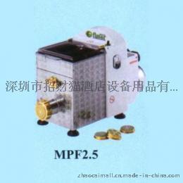 【FIMAR MPF2.5N】辉美牌 制面条机