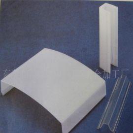 东莞挤塑厂提供pmma灯罩 亚克力U型乳白挤塑加工