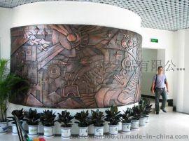 文化浮雕 树脂文化浮雕 政府广场玻璃钢仿铜艺术文化浮雕定做厂家
