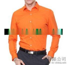 团体白色/纯色/单扣大开领/长袖衬衫定做,找浩菲特