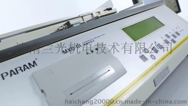 无纺布摩擦系数仪、摩擦力测试仪厂家