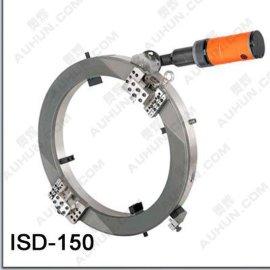 ISD-150外夹式管子切割坡口机