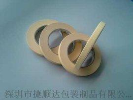捷顺达厂家供应型号:高粘 中粘 低粘 皱纹纸胶带