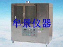 MU3077煤矿电缆负载条件下燃烧试验机/煤矿电缆负载燃烧试验机