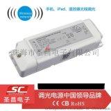 圣昌ZigBee 无频闪兼容0-10V 10W-20W恒流调光电源