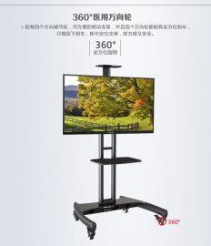 NBAVA1500-60-1P液晶显示屏会议移动架