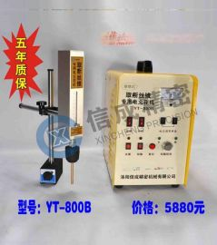 洛阳取断丝锥机YT-800B|五年质保