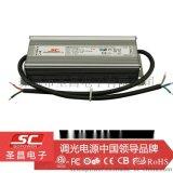 60W 12V/24V LED可調光電源 燈帶燈條驅動電源