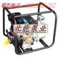 **品牌北能泵业小型柴油泵便捷式自吸水泵小型排污泵小型高压泵等