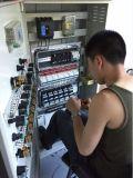 成都低压配电盘_成都低压配电柜_成都电气配电柜成套厂家