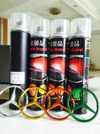 进口轮毂喷膜纳米电镀喷漆汽车镀铬件改色轮毂改色中网电镀改色