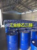 山东乙二醇生产厂家 载冷剂乙二醇价格 甘醇防冻液乙二醇供应商