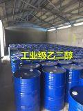 山東乙二醇生產廠家 載冷劑乙二醇價格 甘醇防凍液乙二醇供應商