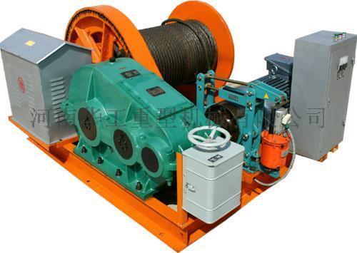 JM5t捲揚機 電動捲揚機 絞車 建築工程用捲揚機