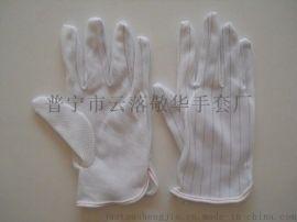 厂家直销防静电点胶手套 防静电防滑手套 防静电点塑手套 23CM长