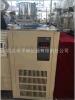 新型多用低温恒温搅拌反应浴 智能精确控温反应槽