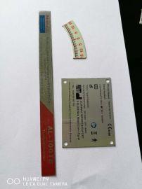 设备铭牌 蚀刻加工 机械面板