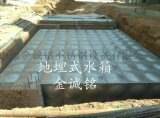 太原不鏽鋼保溫水箱