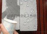 有機矽防水劑(憎水劑) 建築防水防腐材料  德昌偉業