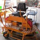砼路面专用的座驾式双圆盘混凝土磨光机 水泥抹子