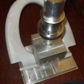 供应GDR-H马桶圈超声波焊接机