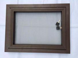 广西金刚网厂家| 南宁防盗纱窗价格|不锈钢防虫纱窗批发