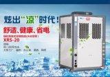 深圳定制厂房车间环保空调 节能水冷水空调 壁挂式水帘空调