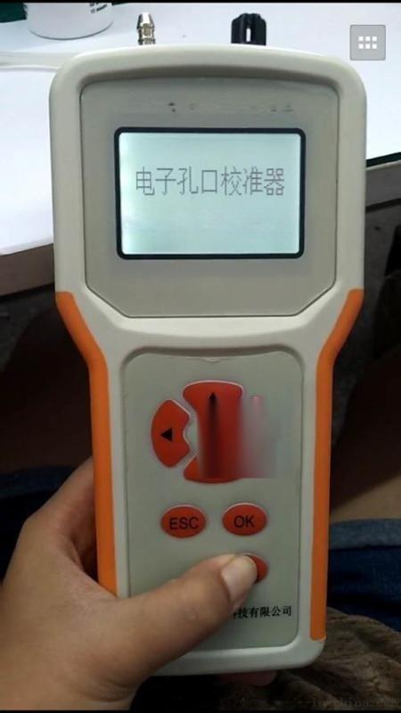 校准中流量采样器LB-100型电子孔口流量校准器