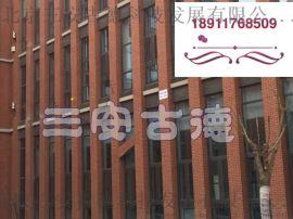 北京三安古德专业生产销售激光对射报警器