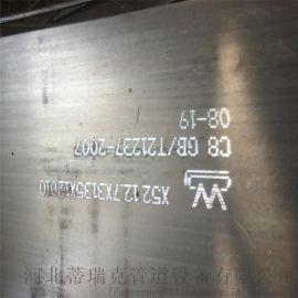 河南3PE L415M大口径直缝埋弧焊钢管厂家