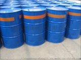 乾洗店專用乾洗劑四氯乙烯 常年現貨供應