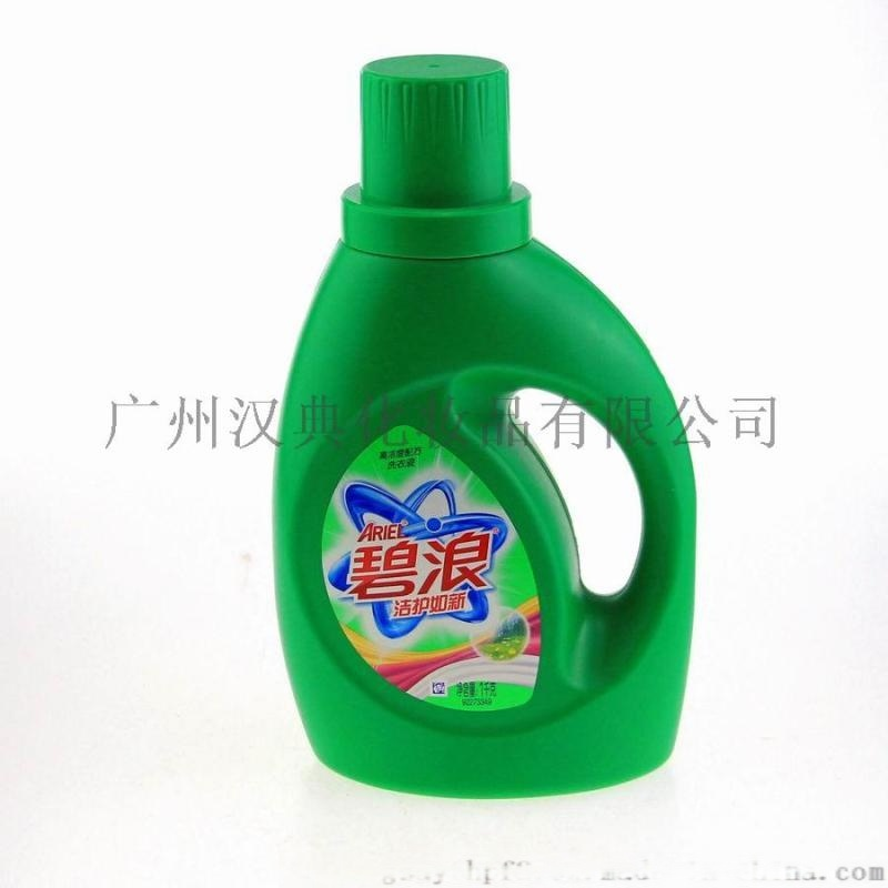 供应最优质的碧浪洗衣液全国直销