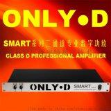 1U超薄專數位功放2x200W-2x800W 可訂做