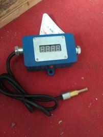 GWD42矿用数显温度传感器