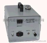 熱發氣溶膠發生器AG1800 高效過濾器檢漏儀