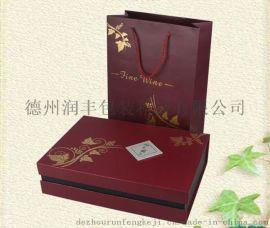 纸盒包装厂家供应红酒礼品纸盒包装