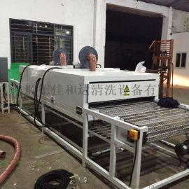 隧道炉 自动烘干线 广东烘干机设备厂家直销