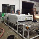 隧道爐 自動烘幹線 廣東烘乾機設備廠家直銷