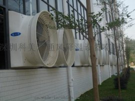 喇叭型负压风机/玻璃钢负压风机/喇叭风机批发/玻璃钢风机批发