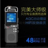 錄音筆廠家_SHMCI最新款錄音筆價格_深圳市升邁