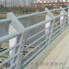 镀锌管灯光梁护栏景区河道LED灯光护栏河堤桥梁栏杆