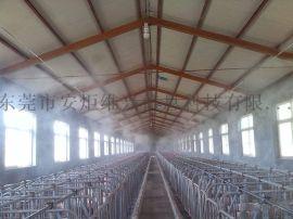 铁皮厂房喷雾降温设备钢结构车间降温喷雾系统