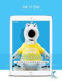 深圳儿童电动玩具  毛绒智能玩具丨**智能玩具品牌汇总