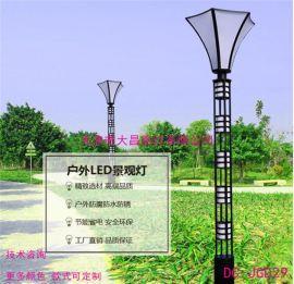 天津LED景观灯4米户外景区灯别墅庭院灯