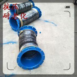 橡胶伸缩管厂家供应夹布钢丝骨架伸缩管 通风伸缩管